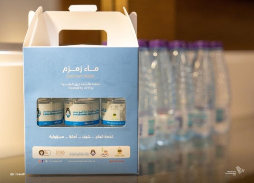 Keemas air zamzam sekali pakai untuk jamaah haji 2020.