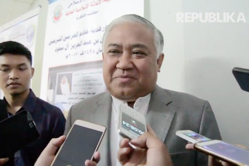 Ketua Dewan Pertimbangan Majelis Ulama Indonesia (MUI) Din Syamsuddin