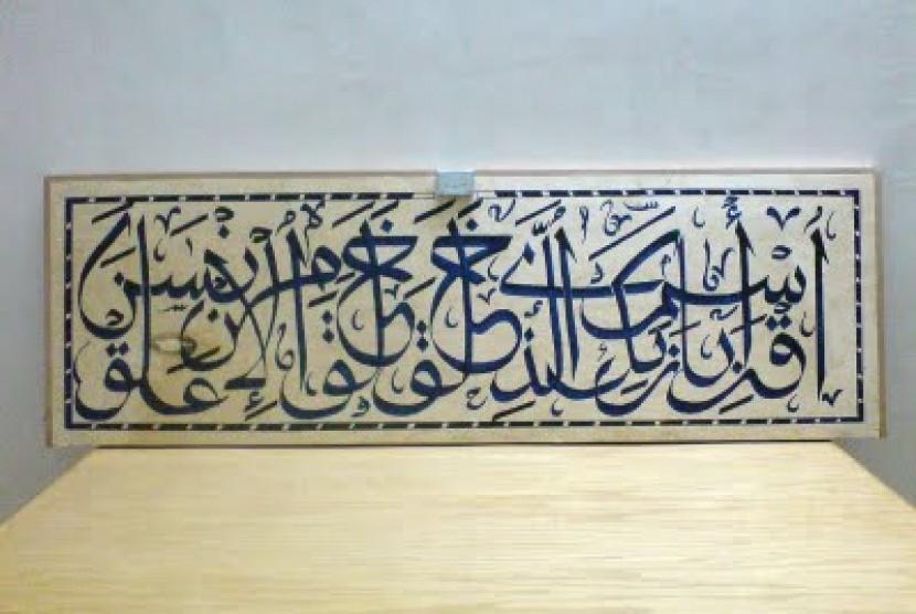 Forum Kaligrafi Arab Digelar Di Madinah Republika Online