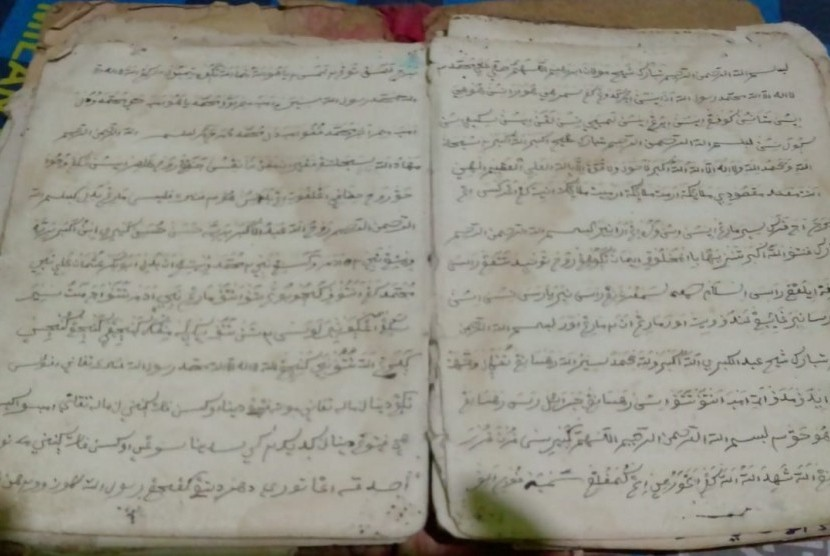 Kitab karangan Kiai Shobari