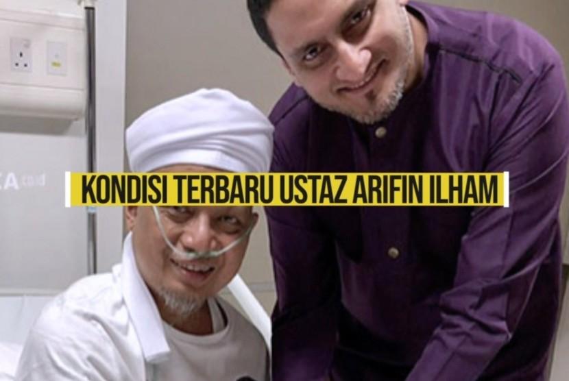 Kondisi terbaru Ustaz Arifin Ilham (ilustrasi)
