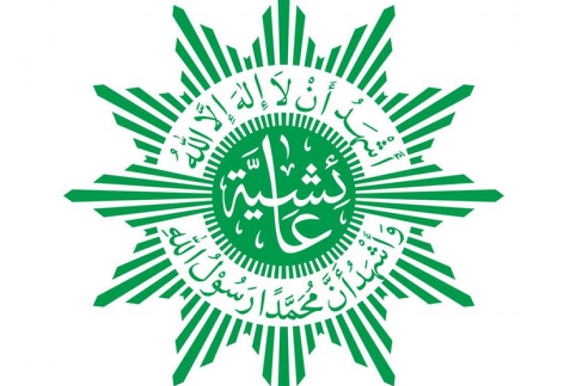logo 'aisyiyah