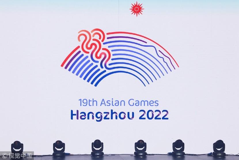 Logo Asian Games 2022 di Hangzhou, Cina.