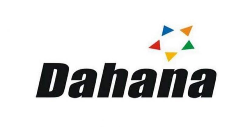 Logo PT Dahana (Persero)