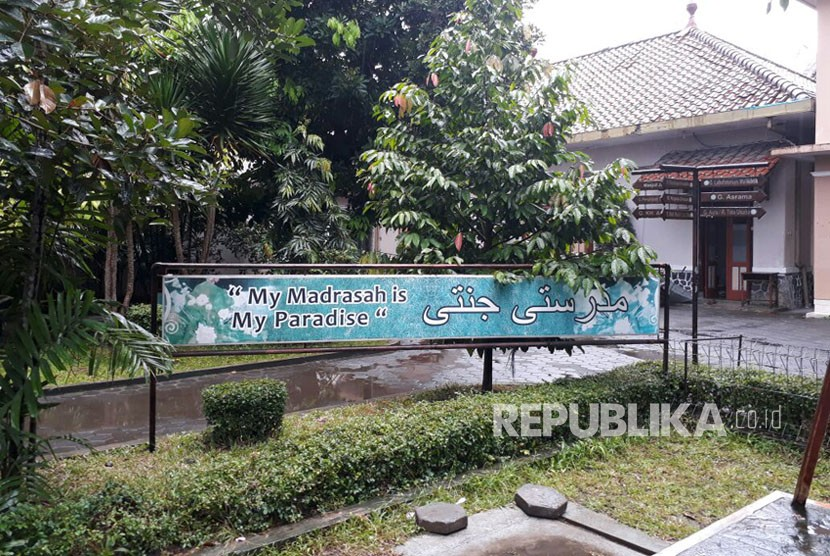 Madrasah Mu'allimin Muhammadiyah Yogyakarta (Ilustrasi)