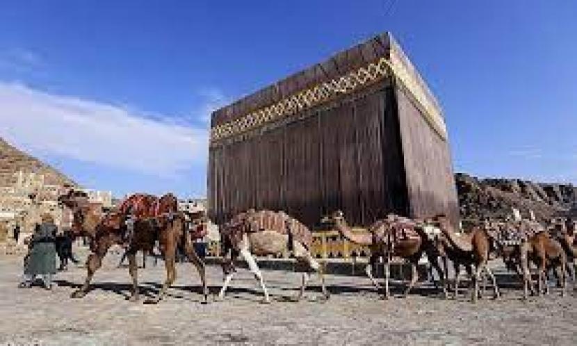 Makkah dan Ka'bah di masa lalu. (ilustrasi)