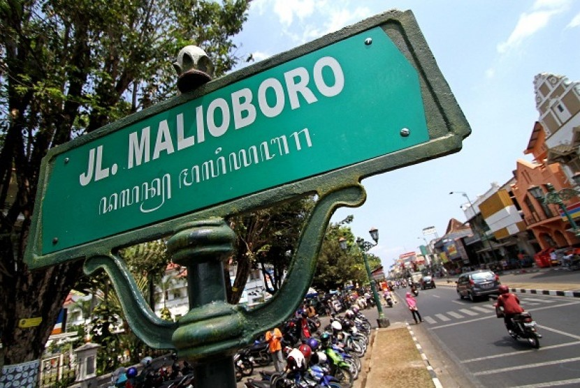 Malioboro Street in Yogyakarta (illustration)