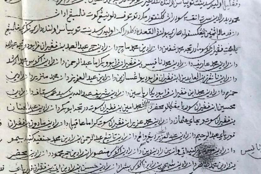 Manuskrip Palembang