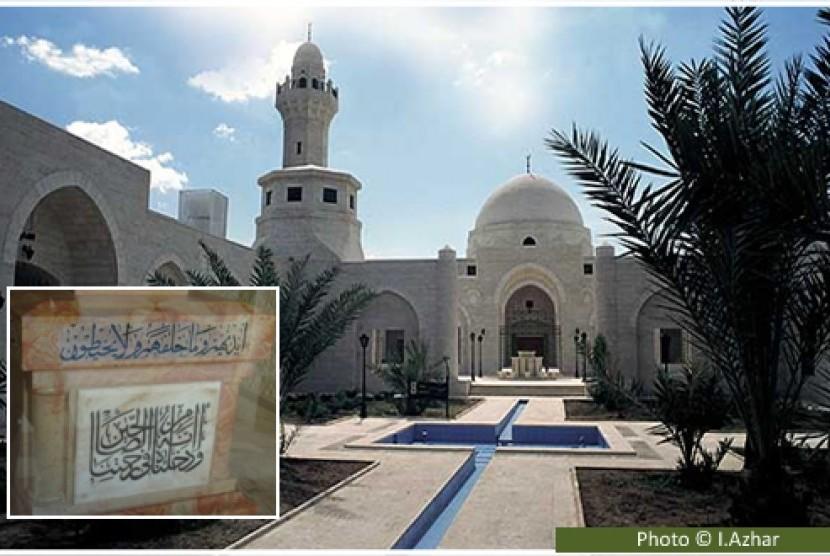Masjid Abu Ubaidah dan nisannya di Yordania