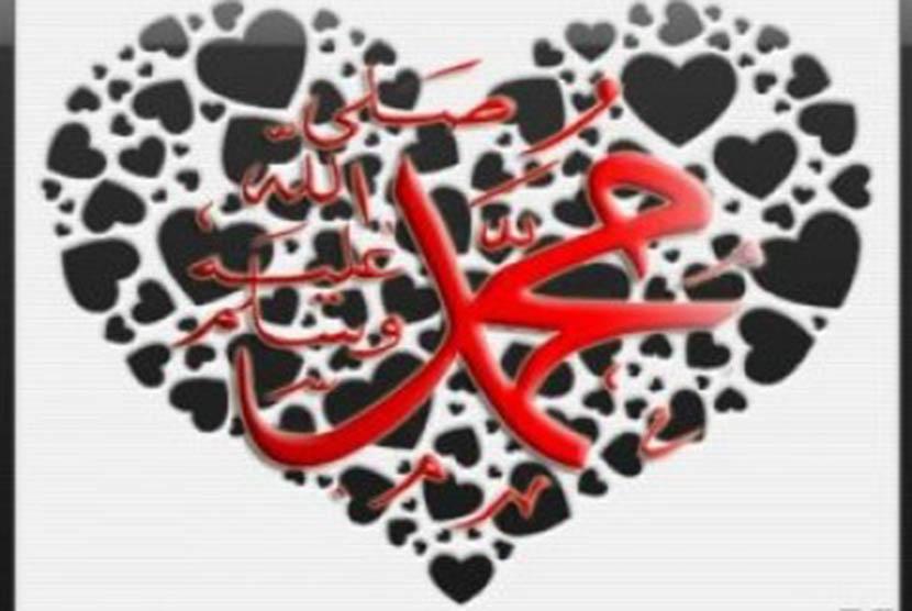 Mencintai Nabi Muhammad SAW (ilustrasi)