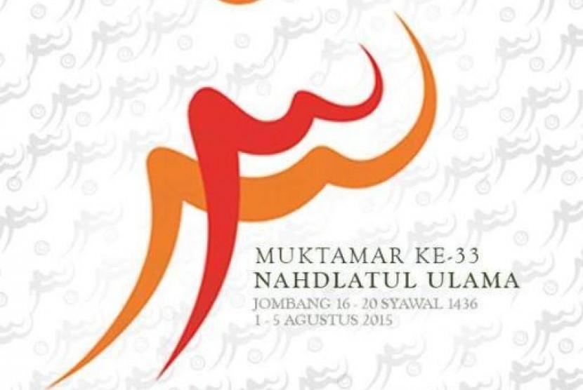 Kiai Sepuh di Jatim Minta Muktamar NU Digelar Tahun 2021 Ilustrasi Muktamar Nahdlatul Ulama ke-33 di Jombang.