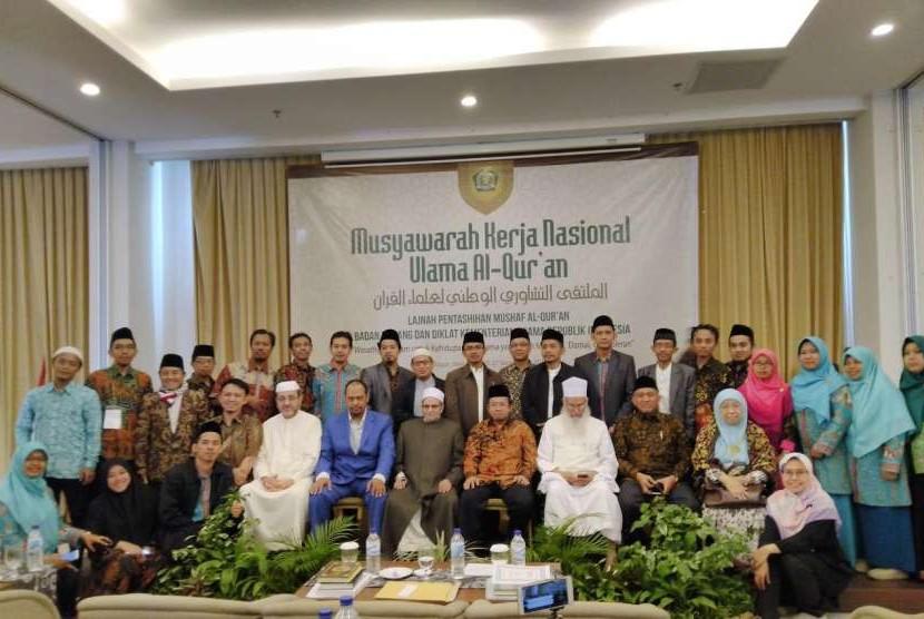 Musyawarah Kerja Nasional (Mukernas) Ulama Al-Qur'an yang digelar Lajnah Pentashihan Mushaf Alquran (LPMQ) di Bogor, 25-27 September 2018.