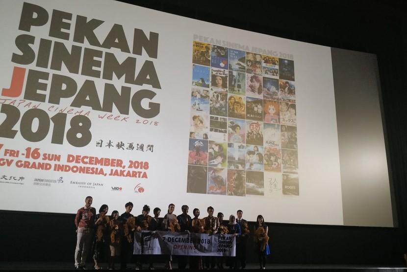 Pekan Sinema Jepang 2018 di CGV Grand Indonesia selama 10 hari pada 7-16 Desember.