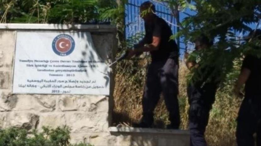 Cendekiawan Kecam Pembongkaran Pemakaman Muslim di Yerusalem. Pemerintah Israel menggerebek sebuah pemakaman Muslim di Yerusalem Timur yang diduduki. Dengan tentara dan buldoser, Israel menghancurkan dinding dan tangga di bagian utara Pemakaman Al-Yusufiye untuk membuat taman di daerah tersebut.