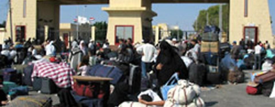 Perbatasan Rafah-Gaza