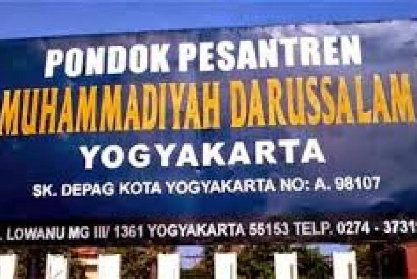 Pesantren Muhammadiyah