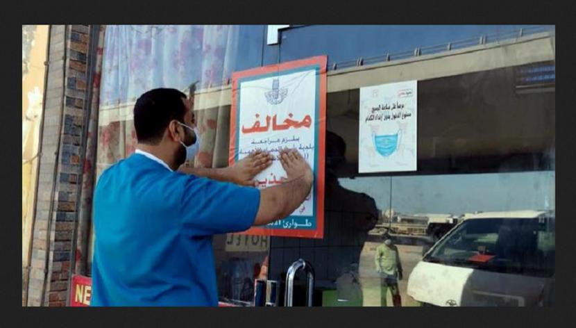 Pihak berwenang di Jeddah telah menutup 83 gerai komersial.