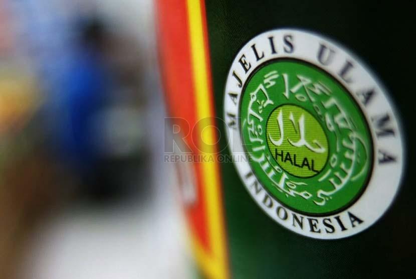 Produk dengan label halal terpajang di salah satu supermarket di Jakarta. ilustrasi (Republika/Prayogi).