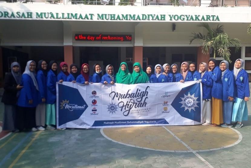 Program Mubaligh Hijrah Madrasah Muallimaat.