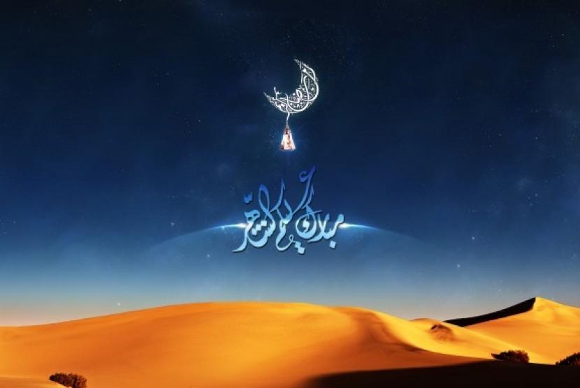 Ramadhan (ilustrasi)