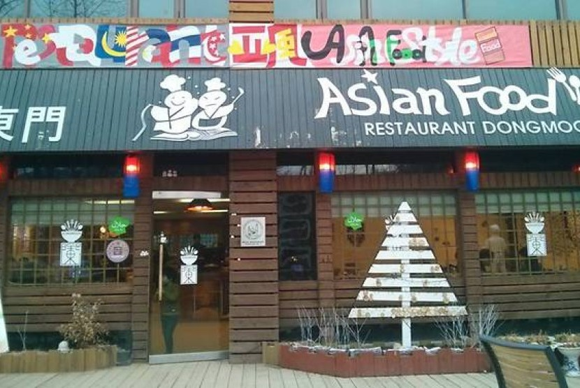 Lima Restoran Halal Dan Lezat Di Korea Selatan Republika Online