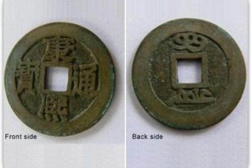 Gambar Uang Logam China Dewa Nyoman Hartawan Pengoleksi Uang Kepeng Kuno Republika Online