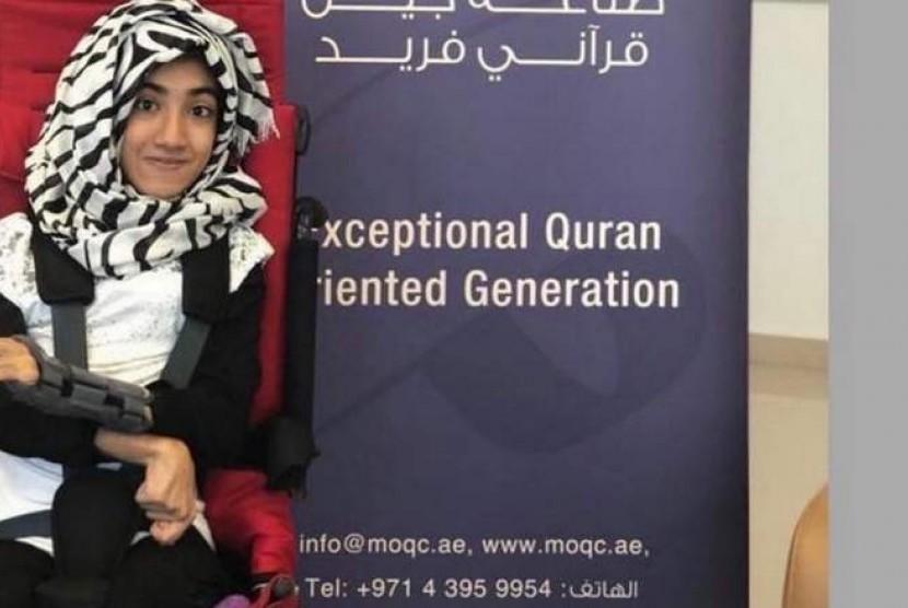 Sarah Al Balushi, gadis 19 tahun yang menderita cerebral palsy, namun mampu menghapal Alquran