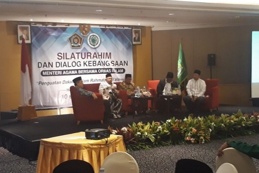 Silaturahim dan Dialog Kebangsaan bersama Menteri Agama di Hotel Ciputra, Jakarta, Rabu (11/7).