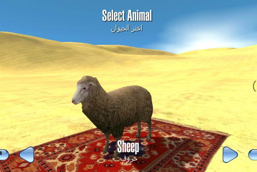 Tampilan awal permainan Muhammad Simulator Sex 2015