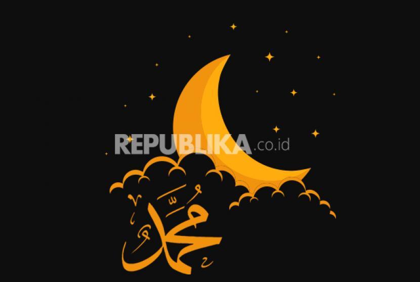 Tidur Rasulullah SAW (ilustrasi)