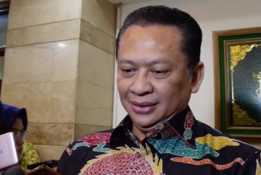 Ketua Majelis Permusyawaratan Rakyat (MPR) RI Bambang Soesatyo meminta kasus Jiwasraya diusut hingga tuntas.
