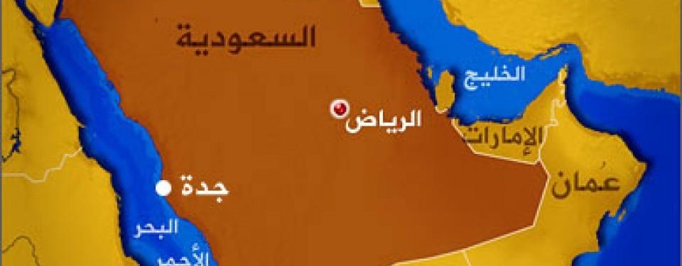 Wilayah Arab Saudi.