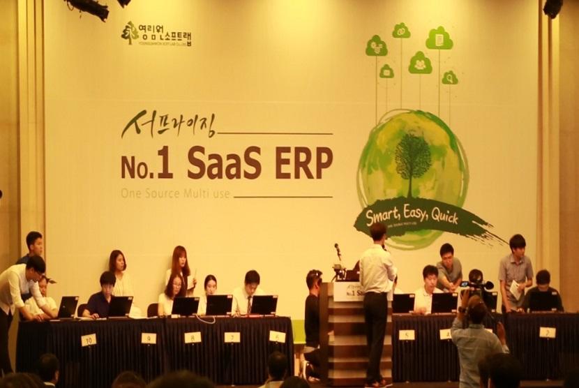 YoungLimwon Soft Lab telah melayani lebih dari 2000 perusahaan di Korea Selatan dan lebih dari 100 klien dari berbagai negara, termasuk Indonesia melalui anak usahanya yang bernama SystemEver Indonesia.