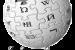 Pelajar Saudi Promosikan Konten Islami untuk Ensiklopedia (ilustrasi)