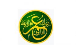 Tangis Aisyah RA Jelang Meninggalnya Umar bin Khattab