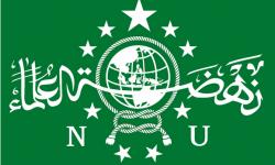 Bahas Penanggulangan Covid-19, PBNU Gelar Konbes Daring