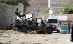Koalisi Arab Saudi Cegat Roket dari Houthi Yaman