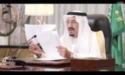 Dialog Iran dan Arab Saudi Capai Kemajuan