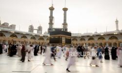 Perubahan Dar Khadijah di Masjidil Haram Saat Ini