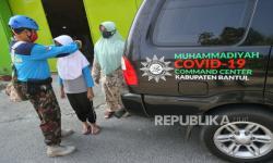 Muhammadiyah Siarkan Pengajian Ramadhan Sehat dan Aman