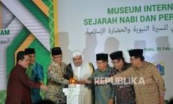 Ini Alasan Mengapa Museum Rasulullah Dibangun di Jakarta