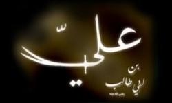 Pembaitan Ali bin Abi Thalib di Madinah dan Beda Reaksi