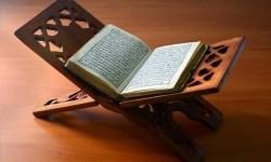 Sunnah Rasulullah, Baca 10 Ayat Terakhir Surat Ali-Imran