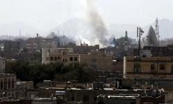 Arab Saudi Cegat Rudal Houthi