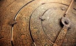 Al-Fazari: Astronom Baghdad
