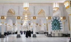 Saudi Siapkan Rute Penyandang Disabilitas di Masjidil Haram