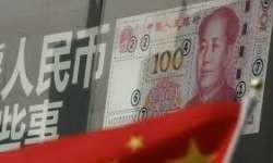 Bank Sentral China Uji Coba Uang Elektronik di <em>Ride Hailing</em>