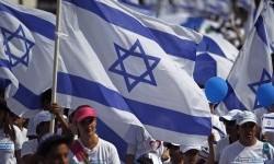 Perdana, Jurnal IsraelMuat Artikel Akademisi Arab Saudi