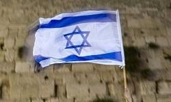 Mantan Kepala HAM PBB Pimpin Penyelidikan Pelanggaran Israel