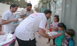 'Ramadan Bersama Palestin'